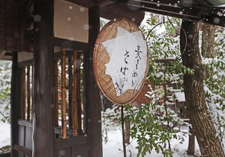 2018_스팟_쿠로카와